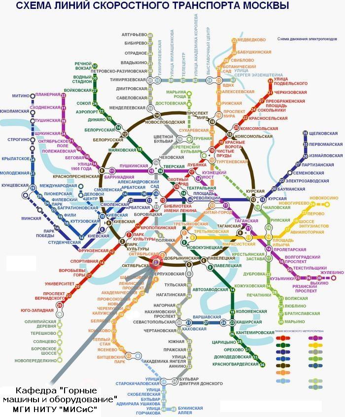 Схема расположения Московского